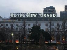 HOTEL NEW GRAND オリジナル ネオンサイン ホテル