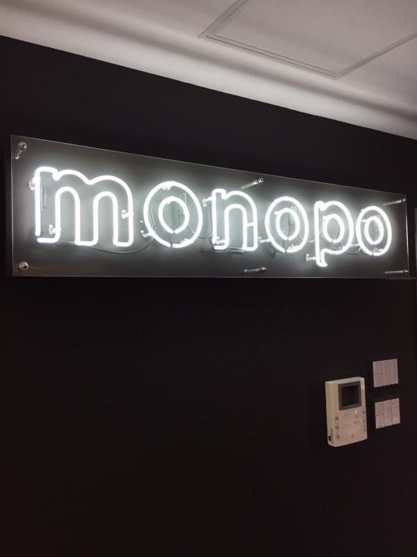 MONOPO オリジナルネオンサイン 会社ロゴ