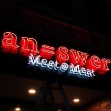 飲食店 オリジナルネオンサイン