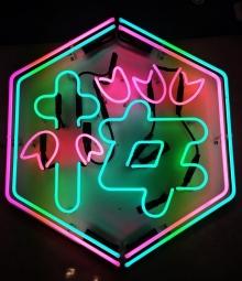 シェアハウス オリジナルネオンサイン