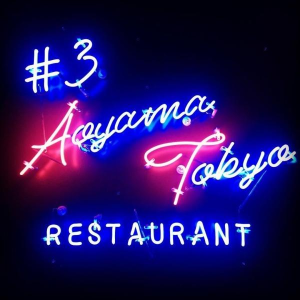 イタリアンレストラン オリジナルネオンサイン 店舗照明