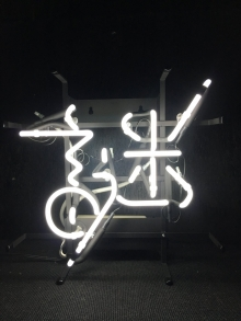 謎 漢字 オリジナルネオンサイン