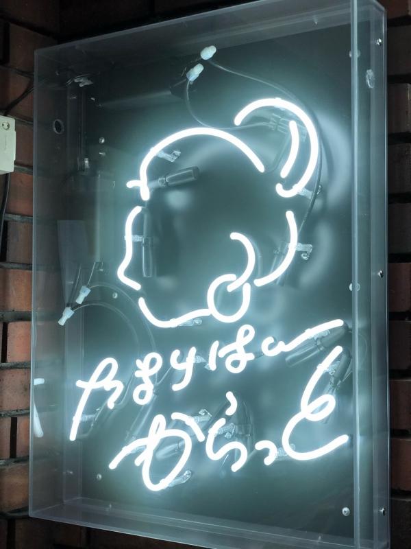 渋谷 BAR ネオンサイン オリジナル