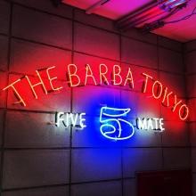 青葉台 BARBER SHOP ネオンサイン オリジナル