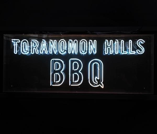 TORANOMON HILLS カフェ BBQ オリジナルネオンサイン