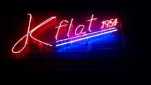 K flat 1954オリジナルネオンサイン