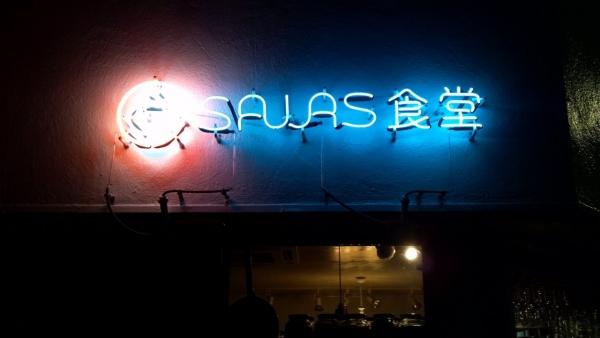 sawas食堂 オリジナルネオン