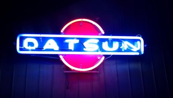 DATSUN インテリア オリジナルネオンサイン ネオン管